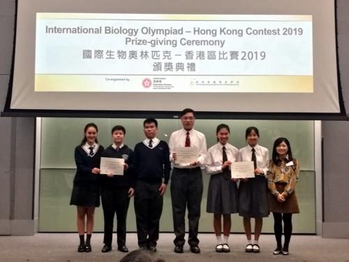 伊利沙伯中學學生曾在國際生物奧林匹亞--香港區比賽得獎